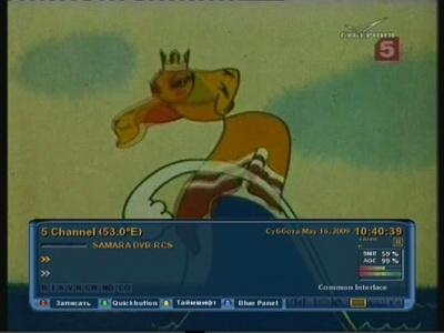 5 канал Express AM22.
