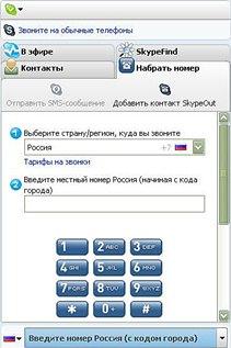 skype видео