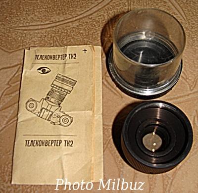 телеконвертор ТК2