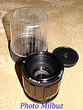 объектив МС Волна-9