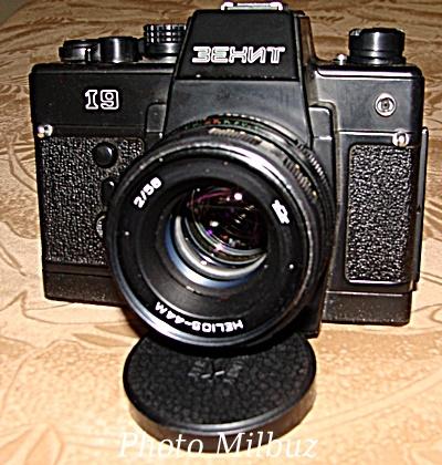 фотоаппарат Zenit 19