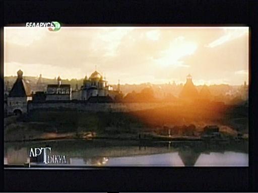 телеканал Беларусь ТВ Express AM22.