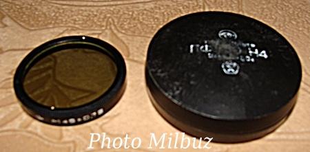 поляризационный фильтр ПФ-52