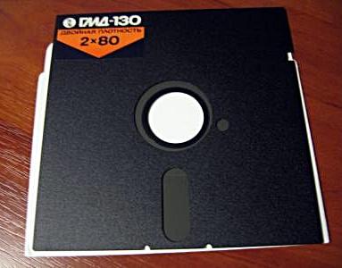 дискета 5,25 дюймов