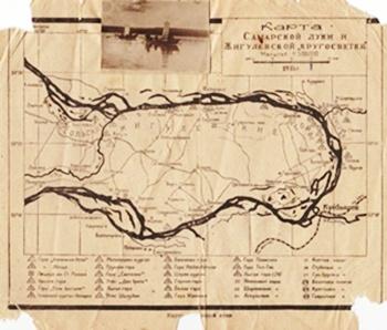 старинные карты, культура Самары