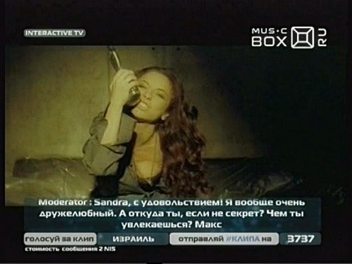 канал Music Box RU 13.0°e.