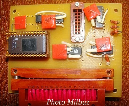 модуль для принтера