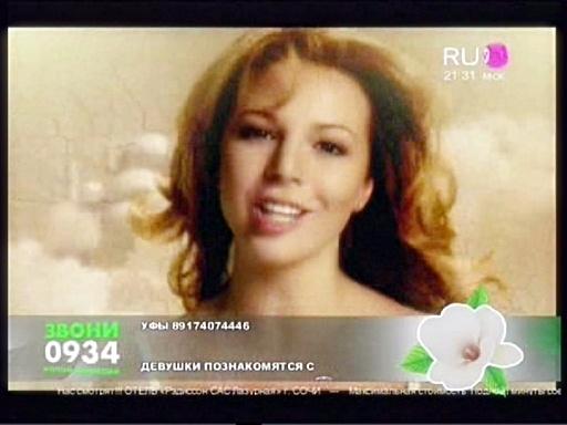 канал RU TV 13.0E.