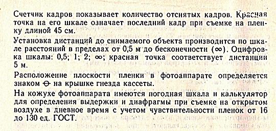 описание киев 30, страница 2