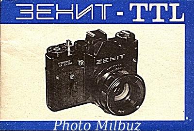 техническое описание, фотоаппарат zenit